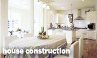 住宅建築のイメージ